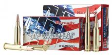 Hornady 6.5creedmoor 129gr Interlock Btsp