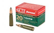 Barnaul 762x39 125gr Sp125 20/500