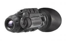 Armasight Q14-b Tim320 320x256 30hz