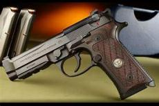 Handguns | Oakland Guns