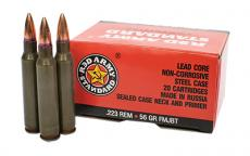 Cent Arms 223 56gr Fmj 20/1000