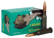 Brown Bear 7.62x54r 174gr Fmj