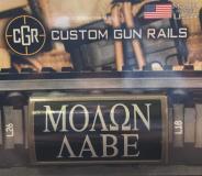 Custom Gun Rails Lea070mln-tr