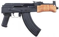 Century Arms Mini Draco 7.62x39 1-30rd