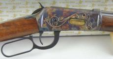 Used Winchester 94 Wyoming Jubilee, 1965,