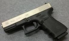 Glock 17mos Nickel
