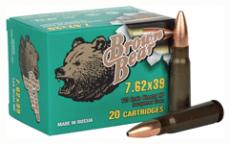 Brown Bear 7.62 X 39 123gr.