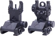 Guntec Folding Poly Sight Set