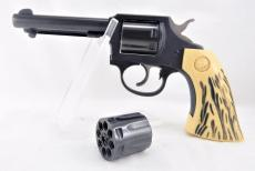 Iver Johnsons .22 Lr/.22 Mag Revolver