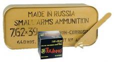 Tulammo Centerfire Rifle 7.62mmx39mm 122gr HP