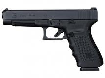 """Glock G41 Gen4 45 ACP 5.31"""""""